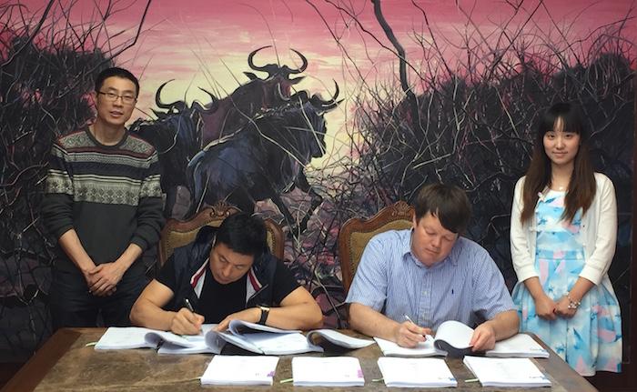 from left to right Eric Yang (Fang Group), MingFang Yu (Fang Group), Jošt Faganel (ULU), Chen Zhao (Startupbootcamp HighTechXL)